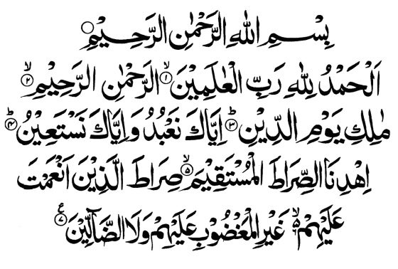 Image result for alfatihah